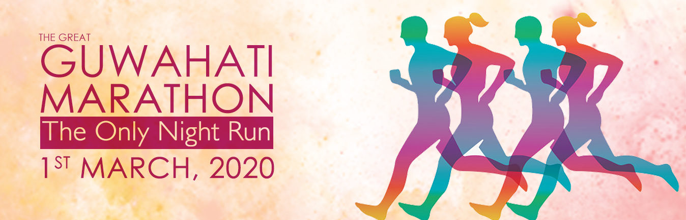 The Great Guwahati Marathon 2020
